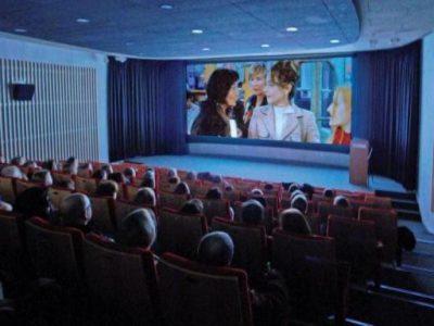 Pforzheim – Kommunales Kino II